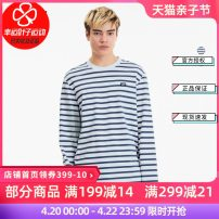 Sports T-shirt Puma / puma 165/88A/XS 170/92A/S 175/96A/M 180/100A/L 185/104A/XL 190/108A/XXL 195/112A/XXXL Long sleeves male two hundred and ninety-nine Crew neck routine ventilation Spring 2020 Brand logo Sports & Leisure Long sleeve T-shirt