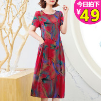 Middle aged and old women's wear Summer 2020 XL,2XL,3XL,4XL,5XL commute Dress Self cultivation singleton  Decor 40-49 years old Socket thin Crew neck routine Other / other pocket cotton Medium length other Korean version