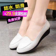 Low top shoes 35 36 37 38 39 40 Other / other Red Khaki black Sharp point Slope heel PU Shallow mouth Low heel (1-3cm) PU Spring 2016 Trochanter leisure time Adhesive shoes Youth (18-40 years old) middle age (40-60 years old) Solid color polyurethane Lazy shoes Shallow mouth slope heel PU daily
