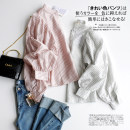 shirt White, pink M, L Summer 2020 other 30% and below Long sleeves Versatile Regular stand collar Socket bishop sleeve Solid color 18-24 years old
