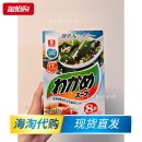 Instant soup Japan 80g Japan Scientific research packing See packaging for details See packaging for details Other / other Air drying  Eight bags into the spot sesame kelp soup, eight bags into the spot sesame fried kelp soup, eight bags into the spot beef white kelp soup