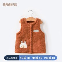 Vest neutral 80cm 90cm 100cm 110cm Small shell winter thickening No model Single breasted leisure time other Cartoon animation Polyester 100% B4001 Class A other Autumn of 2019 Chinese Mainland 12 months, 2 years, 3 years, 4 years