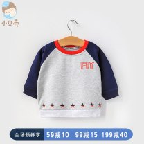 Sweater / sweater Small shell 2049 stars 2057 gray letters 2058 Pink Bear 2062 Santa Claus 2059 little tiger 2053 cute dog b4101 naughty dog neutral 73cm 80cm 90cm 100cm 110cm spring and autumn nothing leisure time Socket routine No model cotton Cartoon animation Class A Summer of 2019