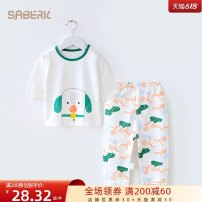 suit Spring 2021 Small shell 6 months 12 months 9 months 18 months 2 years 3 years 4 years old currency summer Long sleeve + pants leisure time Thin 2 pieces Pure cotton (100% cotton content) Animal design Condom nothing No model in real shooting Class A 0343 Cotton 100% children Chinese Mainland