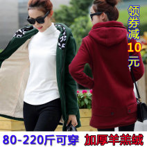 Sweater / sweater Winter of 2018 Long sleeves Medium length Cardigan singleton  Plush Hood easy commute routine Solid color 30-34 years old 71% (inclusive) - 80% (inclusive) Korean version cotton nylon Intradermal bile duct zipper