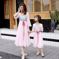 Parent child fashion Pink Women's dress female Luo yishite summer Chinese style Thin money Solid color skirt XL XL Summer of 2019 Chinese Mainland
