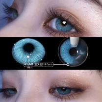 Color contact lenses Gansu kangshida Technology Group Co., Ltd 1-01, building 4, high tech Industrial Park (08), Chinese Academy of Sciences, Baiyin District, Baiyin City, Gansu Province 38%-42% China Two pack Above 0.051 mm