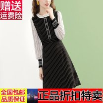 Cosplay women's wear jacket goods in stock Over 14 years old Black spot comic S,M,L,XL,XXL