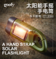 Flashlight HR LED Below 100 lumens Below 50m engineering plastic Eighty-six other Ten Ten no China Seventy-eight One hundred and twenty-four Frosted black bright yellow army green Daily camping, hiking, night riding, cave hunting Fishing, self driving, hiking and camping DT-309A no Single file