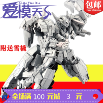 Gundam model zone Over 8 years old Mg version Goddess of Justice See description organism 1-100 Pre sale mainland nothing Japan
