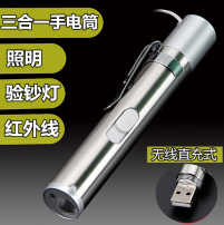 Flashlight Zhang Kun (lighting) LED Below 100 lumens Below 50m other 22G other Six Six yes China Thirty-nine 10cm Battery (multi-function) flashlight USB charging (multi-function) flashlight Daily camping, hiking, night riding, cave hunting on foot 002 rechargeable  no 2nd-4th gear Summer of 2018