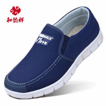 canvas shoe 38,39,40,41,42,43,44 No lacing Low Gang Other / other Flat heel spring and autumn leisure time cloth Composite bottom light Solid color Adhesive shoes Youth (18-40 years old), middle age (40-60 years old) Sewing The old man put on his lazy shoes Daily leisure Spring 2020 cloth