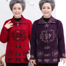 Middle aged and old women's wear Winter of 2019, autumn of 2019 Purple, dark green, red, caramel, jujube, pickle XL,2XL,3XL,4XL Happiness Jacket / jacket easy singleton  other Over 60 years old Cardigan thickening square neck routine pocket Single breasted