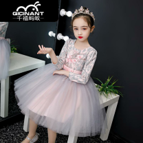 Children's performance clothes female Qicinant / Millennium ant Class B yZFeD other Cotton 100% Pure cotton (100% content) 12 months 18 months 2 years 3 years 4 years 5 years 6 years 7 years 8 years 9 years 10 years 11 years 12 years 13 years 14 years 3 months 6 months 9 months Spring 2021 princess