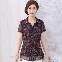 Middle aged and old women's wear Spring 2020, summer 2020 81030-1,81030-3,81031-1 L,XL,2XL,3XL,4XL,5XL commute shirt Self cultivation singleton  other 40-49 years old Socket thin Polo collar Medium length other 81030-3 Gauze Others, lace, chiffon, polyester 91% (inclusive) - 95% (inclusive)