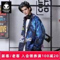 Jacket Genanx / Flash Youth fashion Colorful printing S,M,L,XL,2XL routine Extra wide Other leisure autumn JS457 Polyester 100% Long sleeves Wear out Lapel tide youth routine Single breasted 2019 Cloth hem Closing sleeve other More than two bags) Bag digging with open cut thread