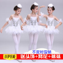 Children's performance clothes white female 100cm,110cm,120cm,130cm,140cm,150cm,160cm,170cm Other / other other Ballet They're 13, 12, 12, 12, 12, 12, 12, 12, 12, 12, 12, 12, 12, 12, 12, 12, 12, 12, 12, 12, 12, 12, 12, 12, 12, 12, 12, 12, 12, 12, 12, 12, 12, 12, 12, 12, 12, 12, 12, 12, 12, 12