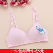 Bras Shrimp red white light grey light blue black pink 32/70AB 34/75AB 36/80AB 38/85AB Detachable shoulder strap Rear three row buckle Wireless  3/4 U-shaped Manjiamei (clothing) Developmental students (7-18 years old) Sweat absorption Thin mould cup No insert Simplicity Glossy surface More than 95%