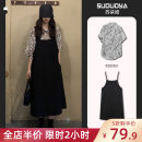 Women's large Spring 2021 [spot sale] black strap skirt + floral shirt [two piece set] Dress Two piece set Sweet easy moderate Socket Short sleeve Leopard print in solid color V-neck routine puff sleeve 8-5X3576-B-3 Soudorya / sudoya 18-24 years old longuette Cotton 70% polyester 30% Pleated skirt