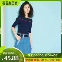 skirt Summer of 2019 34XS 36S 38M 40L 42XL blue Short skirt Versatile Natural waist A-line skirt Solid color 18-24 years old 8e011901547 More than 95% Etam / egger cotton Cotton 100% Pure e-commerce (online only)