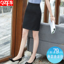 skirt Summer of 2018 S M L XL 2XL 3XL 4XL 5XL Black skirt thin blue skirt thin black trousers thin Middle-skirt Versatile Natural waist Suit skirt Solid color Type X 25-29 years old QZ1111 91% (inclusive) - 95% (inclusive) Qzfs / Qingzhong polyester fiber Pure e-commerce (online only)