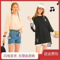 T-shirt E5 jelly short sleeve beige, E5 jelly Short Sleeve Black S,M,L Summer 2021 Short sleeve Crew neck easy Regular routine commute cotton 86% (inclusive) -95% (inclusive) Korean version Cool jelly