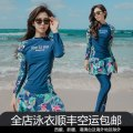 Split swimsuit customized dark blue M,L,XL,XXL boxer With chest pad without steel support currency Crew neck