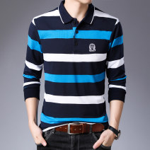 T-shirt Youth fashion Gray blue, red white, green white, blue white thin L/170,175/XL,180/XXL,XXXL/185 Chengtengtong Long sleeves Lapel easy daily summer New stripes Cotton 95% polyester 5% middle age routine Basic public Cotton wool 2020 stripe Embroidered logo cotton washing More than 95%