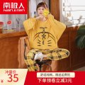 Pajamas / housewear set female NGGGN M,L,XL,XXL cotton Long sleeves Cartoon pajamas autumn routine Crew neck lattice trousers Socket youth 2 pieces rubber string More than 95% pure cotton printing 200g
