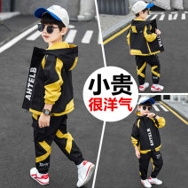suit Other / other 110cm,120cm,130cm,140cm,150cm,160cm,170cm male spring and autumn Korean version Long sleeve + pants 2 pieces routine There are models in the real shooting Zipper shirt No detachable cap other other children Expression of love Class B Other 100% Chinese Mainland Zhejiang Province