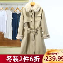leather and fur Winter 2020 Other / other Khaki + collar, greyish green + collar, beige + collar M,L
