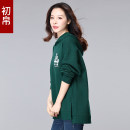 Sweater / sweater Spring of 2019 Dark green royal blue black M L XL 2XL 3XL 4XL Long sleeves routine Socket singleton  routine Hood easy commute routine letter 81% (inclusive) - 90% (inclusive) Early silk Korean version cotton CB638 cotton Cotton 83% polyester 17% Exclusive payment of tmall