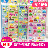 Stickers 2, 3, 4, 5, 6, 7, 8, 9, 10, 11, 12 years old 1,2,3,4 Flash music Less than 10 yuan animal Single sticker