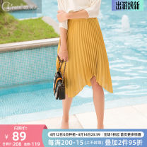 skirt Spring 2017 L in stock Ginger  Mid length dress gorgeous High waist Irregular Solid color 25-29 years old 07CQB2803 OLrain polyester fiber