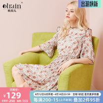 Dress Fall 2017 Apricot flower S stock, XL stock Mid length dress singleton  elbow sleeve commute Broken flowers Socket A-line skirt pagoda sleeve 25-29 years old Type A OLrain lady Fold, fungus, print 07QLC5339 other polyester fiber