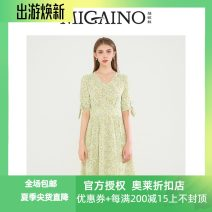 Dress Summer 2021 Broken flowers on yellow background 150/76A/XS,155/80A/S,160/84A/M,165/88A/L,170/92A/XL Mid length dress singleton  Short sleeve Sweet V-neck High waist Broken flowers Socket A-line skirt other Others 25-29 years old Type A Migaino / manyanu bow MK34DB625 More than 95% Mori