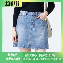 skirt Summer 2021 150/58A/XS,155/62A/S,160/66A/M,165/70A/L,170/74A/XL Denim blue Short skirt Versatile High waist A-line skirt other Type A 25-29 years old MK24EA701 More than 95% Denim Migaino / manyanu cotton Pocket, button