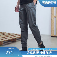 Casual pants AKseries Youth fashion grey 29 30 31 32 33 34 36 38 40 thin trousers Other leisure Self cultivation Micro bomb autumn youth American leisure 2018 middle-waisted Cotton 93.4% polyurethane elastic fiber (spandex) 6.6% Spring 2021 Same model in shopping mall (sold online and offline)