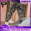 Casual pants Farsika Youth fashion camouflage 34/XL 36/2XL 38/3XL 40/4XL 42/5XL 44/6XL 46/7XL thick trousers Other leisure easy Micro bomb XC20-1039G spring Large size tide 2020 Medium low back Little feet Cotton 100% Sports pants camouflage cotton Spring 2020 Pure e-commerce (online only)