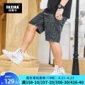 Jeans Youth fashion Farsika 34/XL 36/2XL 38/3XL 40/4XL 42/5XL 44/6XL 46/7XL black routine Micro bomb ND20-DK43 Pant Cotton 67.1% polyester 31.3% polyurethane elastic fiber (spandex) 1.6% summer Large size Loose straight tube tide 2020 Straight foot zipper Summer 2020 cotton