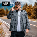 shirt Youth fashion Farsika M L XL 2XL 3XL 4XL 5XL 6XL Graph color routine square neck Long sleeves easy Other leisure autumn CS20-A20 Large size Cotton 100% tide 2020 Letters / numbers / characters Autumn 2020 cotton Pure e-commerce (online only) More than 95%