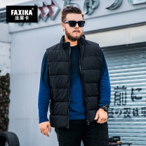 Vest / vest Fashion City Farsika XL 2XL 3XL 4XL 5XL 6XL 7XL 8XL Black blue Other leisure easy Vest routine autumn stand collar Large size 2019 tide Solid color zipper Straight hem cotton Polyester 100% Side seam pocket Autumn of 2019 Pure e-commerce (online only)