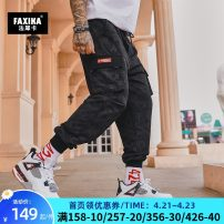 Casual pants Farsika Youth fashion black 34/XL 36/2XL 38/3XL 40/4XL 42/5XL 44/6XL 46/7XL thick trousers Other leisure easy No bullet XC20-1041G spring youth tide 2020 middle-waisted Little feet Polyester 96% polyurethane elastic fiber (spandex) 4% Overalls Pocket decoration washing Spring 2020