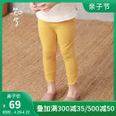 trousers cicada female 110cm 120cm 130cm 140cm 150cm 160cm Milk yellow and purple summer Cropped Trousers There are models in the real shooting Leggings Leather belt middle-waisted cotton Don't open the crotch Cotton 95% polyurethane elastic fiber (spandex) 5% K4142 Class B Summer of 2019