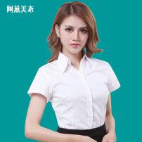 shirt White, pink, sapphire S,M,L,XL,2XL,3XL,4XL,5XL,6XL cotton 71% (inclusive) - 80% (inclusive) Short sleeve Sweet Medium length V-neck Single row multi button routine Solid color Self cultivation Mori
