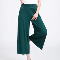Casual pants XL,2XL,3XL,4XL Spring 2021 Ninth pants Natural waist routine 40-49 years old