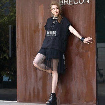 Dress Summer 2021 black One size fits all Mid length dress singleton  Short sleeve street Crew neck Elastic waist routine Others O-BAI Splicing 51% (inclusive) - 70% (inclusive) organza  cotton Europe and America