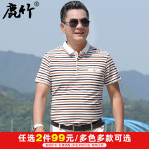 T-shirt Business gentleman thin 165/S 170/M 175/L 180/XL 185/XXL Deer Bamboo Short sleeve Lapel easy Other leisure summer middle age routine Basic public Woven cloth Summer 2021 stripe pocket cotton Chinese culture No iron treatment Domestic famous brands Pure e-commerce (online only)