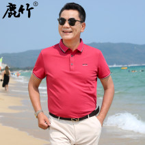 T-shirt Business gentleman Watermelon is red gray, blue and dark green thin 165/S 170/M 175/L 180/XL 185/XXL Deer Bamboo Short sleeve Lapel easy daily summer PLWZ21BPLWZ2139 Cotton 52% polyester 48% middle age routine Business Casual Bead mesh Summer 2021 Solid color Embroidered logo cotton