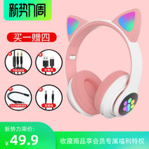 Bluetooth headset Headwear Five Official standard Bilateral stereo Support music 10m Bluetooth connectivity  Wired connection National joint guarantee Waterproof not supported Dust proof is not supported